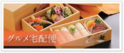 menu_img03